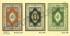 Karpet Almaya 17-131