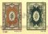 Karpet Almaya 17-801