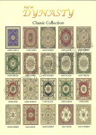 Karpet Dynasty Classic Collection 2