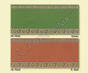 Karpet Kingdom 76-7010