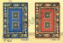 Karpet Almaya17-1025