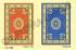 Karpet Almaya 17-139