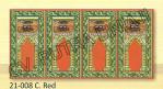 Karpet Almaya 21-008