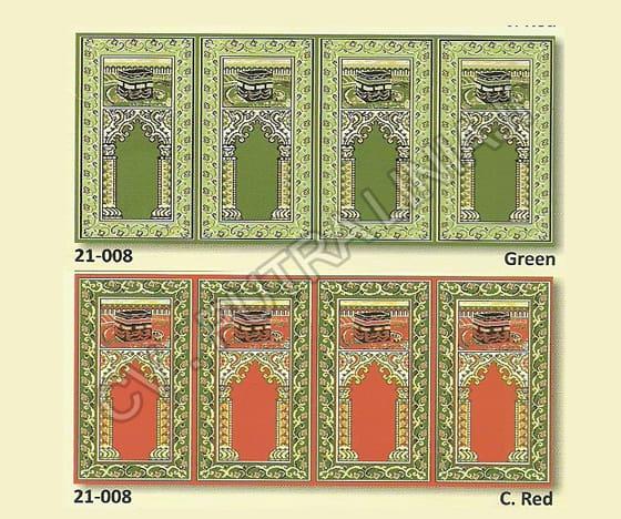 Harga karpet meteran untuk masjid